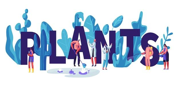 Wetenschappers, tuiniers leren planteneigenschappen voor het menselijk leven. mannelijke en vrouwelijke personages groeien en verzorgen van planten concept. affiche, spandoek, flyer, brochure. cartoon platte vectorillustratie