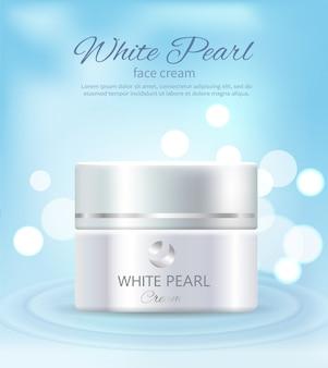 White pearl face cream, container of cosmetics