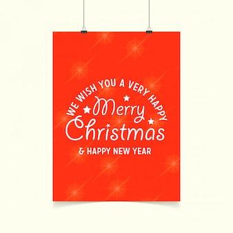 Wij wensen u een heel gelukkig vrolijk kerstfeest en een gelukkig nieuwjaar gloeiende oranje achtergrond
