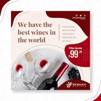 Wijn kwadraat flyer-sjabloon