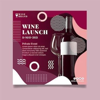 Wijn lancering kwadraat flyer-sjabloon