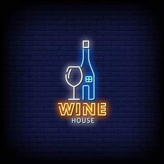 Wijnhuis logo neon signs style text