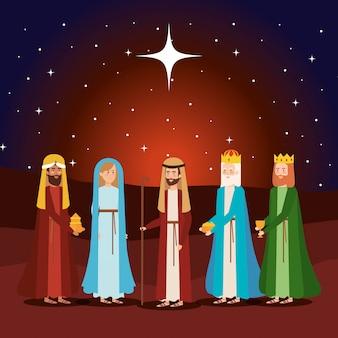 Wijze koningen met karakters van mary en joseph manger