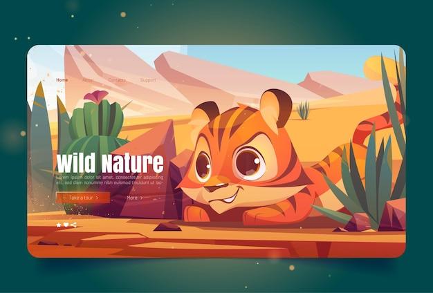 Wilde natuurbanner met tijger sluipt in woestijn vectorbestemmingspagina met cartoonillustratie van zand...