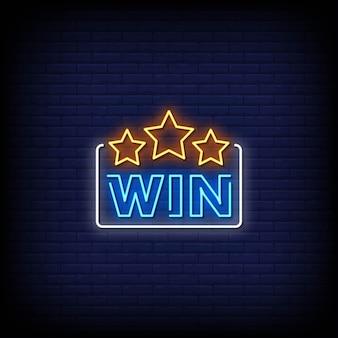 Win neonreclamestijltekst