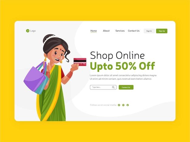 Winkel online bestemmingspagina sjabloonontwerp