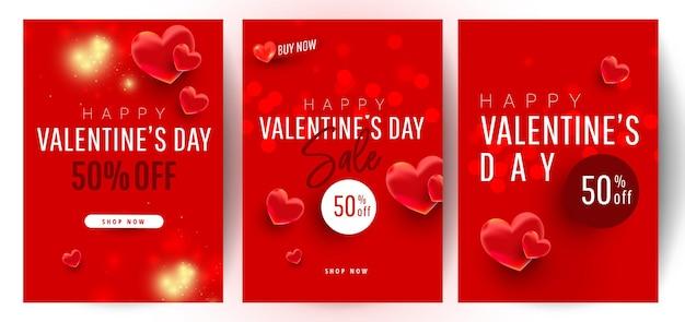 Winkelen cadeau-sjabloon voor spandoek set met realistische zoete liefde vorm decor en 500 dollar nummers. kortingsbon. happy valentine dag concept, vectorillustratie