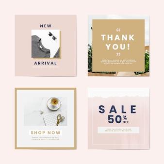Winkelen en verkoop advertentie sjablonen vector set