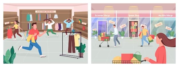 Winkelen op zwarte vrijdag egale kleur vector illustratie set. consumentisme bij seizoensuitverkoop. verkoop kleding voor kopers. klant 2d-stripfiguren met winkelinterieur op achtergrondcollectie