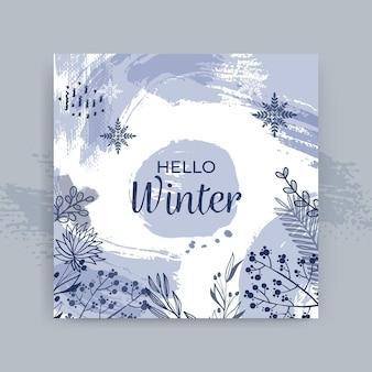 Winter kaartsjabloon