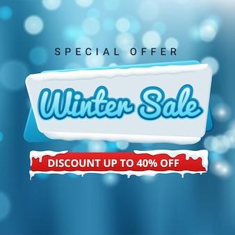 Winter sale achtergrond speciale aanbieding banner achtergrond