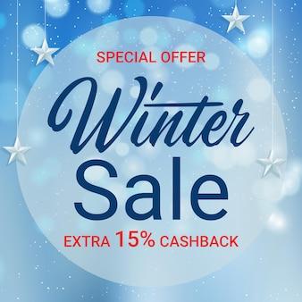 Winter sale trendy zacht licht illustratie