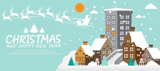 Winter stad achtergrond met santa claus voor kerstmis achtergrond