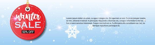 Winter verkoop banner ronde prijskaartje seizoen winkelen sjabloon speciale korting aanbieding poster plat