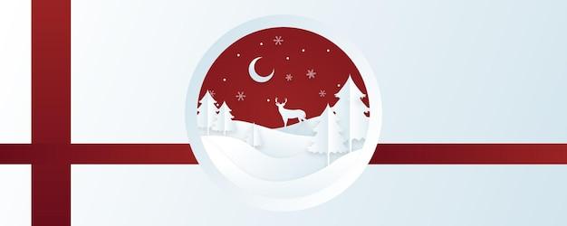 Winterlandschap met sparren en sneeuw. kerstmis achtergrond. voor ontwerpflyer, spandoek, poster, uitnodiging