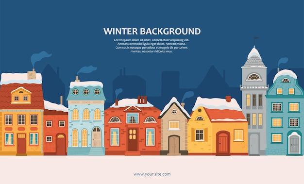 Winternacht stad in retro stijl. kerstmisachtergrond met huizen met ruimte voor tekst. gezellig stadje in een vlakke stijl. cartoon vectorillustratie.