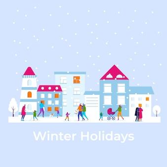 Winterstadspark, ouders wandelen met kinderen en hebben plezier buiten. mensen maken sneeuwpop in het bos. vectorsjabloon voor uitnodigingskaart, flyerontwerp, briefkaart, vakantieachtergrond