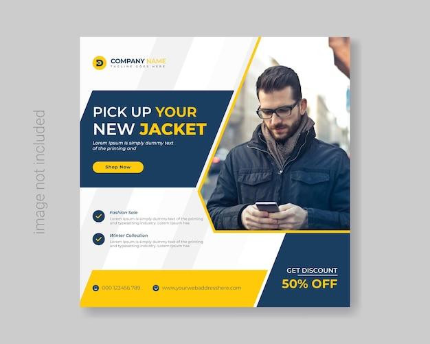 Winteruitverkoop exclusieve mode sociale media post banner ontwerp instagram post ontwerpsjabloon premium