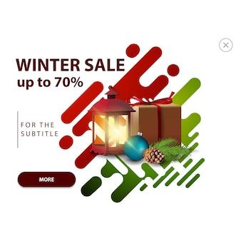 Winteruitverkoop, tot 70 korting, rood en groen pop-up voor website in lavalampstijl met antieke lamp, cadeau, kerstbal en kegel