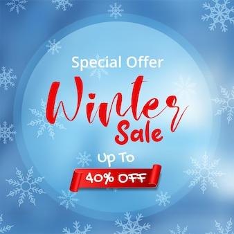 Winterverkoop vectorbannerontwerp met witte sneeuwvlokkenelementen
