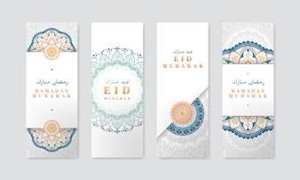 Witte Eid Mubarak-bannerreeks