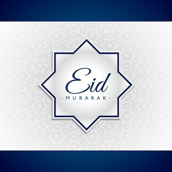 Witte geometrische ramadan achtergrond