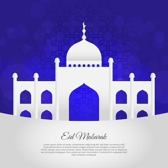 Witte moskee op blauwe achtergrond