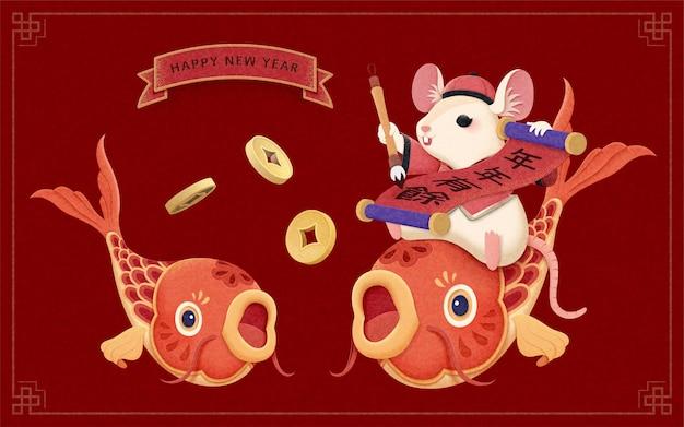 Witte muis rijdt op vis en houdt lente couplet met gouden munt vast