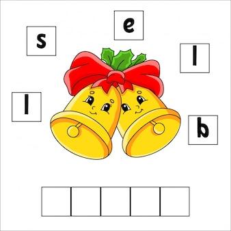 Woorden puzzel. klokken. werkblad voor het ontwikkelen van onderwijs. leerspel voor kinderen.