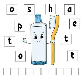 Woorden puzzel. onderwijs ontwikkelt werkblad. leerspel voor kinderen. activiteitspagina.