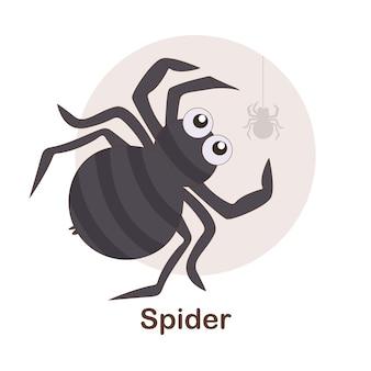 Woordenschat flash card voor kinderen. spin met afbeelding van spin (woordenschat voor erk: a1-a2 niveau)