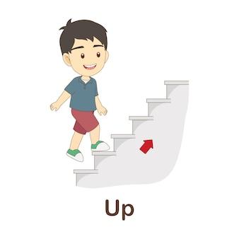 Woordenschat flash card voor kinderen. tot met foto omhoog