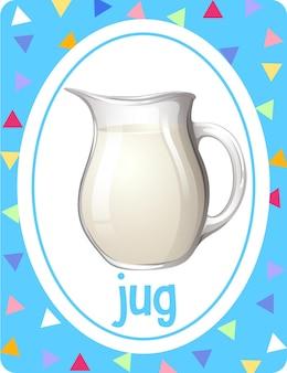 Woordenschat flashcard met woord jug Gratis Vector