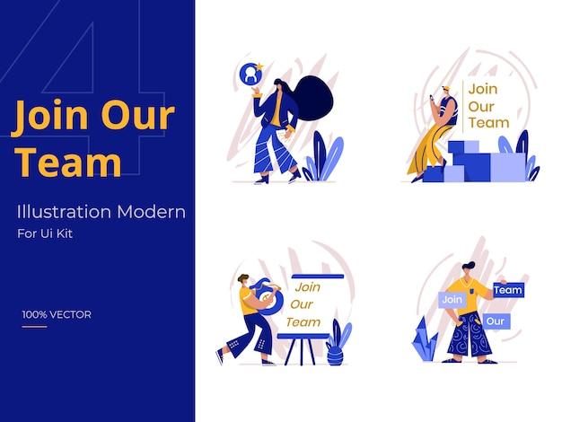 Word lid van ons team illustration, het concept van rekrutering
