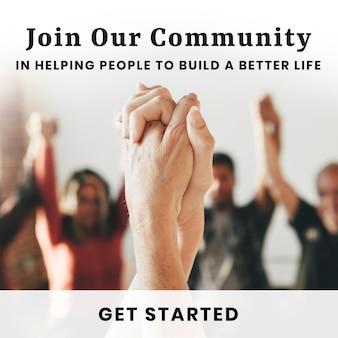 Word lid van onze sociale sjabloon voor liefdadigheid in de gemeenschap