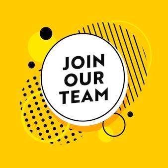 Word lid van onze teambanner voor een uitzendbureau met abstract patroon op geel