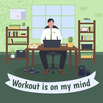 Workplace workout social media post mockup. training is in mijn gedachten zin. webbanner ontwerpsjabloon. gezonde levensstijlbooster, inhoudslay-out met inscriptie.