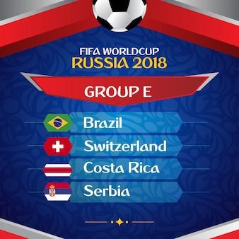 Worldcup rusland 2018