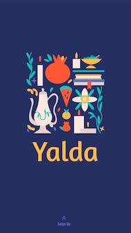 Yalda social media verhaalsjabloon met symbolen van de vakantie - watermeloen, granaatappel, noten, kaarsen en poëzieboeken. iraanse nacht van veertig festival van de viering van de winterzonnewende.