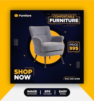 Yello comfortabel meubilair verkoop social media postsjabloon