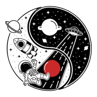 Yinyang ufo en astronaut