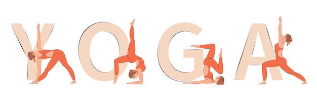 Yoga houdingen set en letters yoga collectie van vrouw die fysieke oefeningen uitvoert