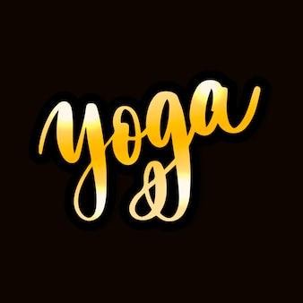 Yoga studio concept logo ontwerp.