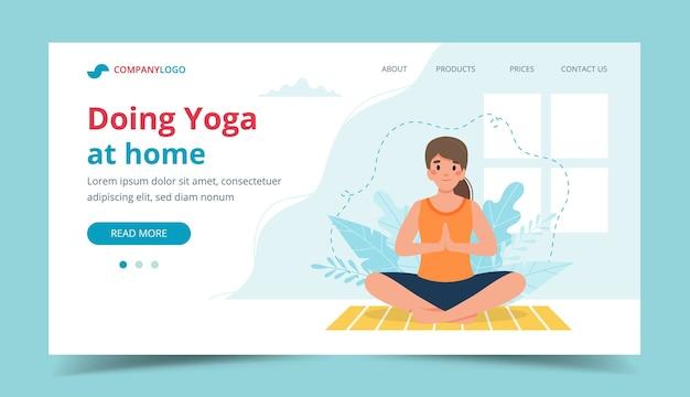 Yoga thuis sjabloon illustratie