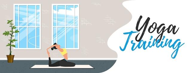 Yoga training banner in vlakke stijl. aantrekkelijk meisje in sportkleding beoefenen van yoga binnen. gezonde levensstijl, rust en meditatie in de sportschool. harmoniseer jezelf in yogastudio