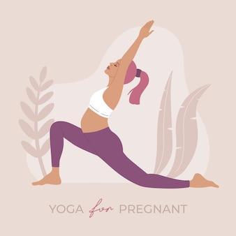 Yoga voor zwangere vrouw, jong meisje dat fysieke oefeningen en asana-posities uitvoert, gezonde zwangerschap zen meditatie, hand getrokken illustratie in moderne platte cartoon stijl in roze kleuren, geïsoleerd