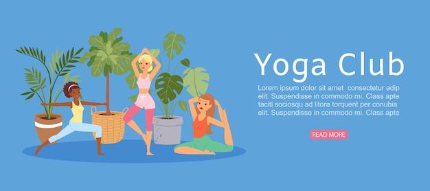 Yogaclub, inscriptie, actieve, gezonde sport, oefening voor vrouwen, thuisfitness, illustratie. trainingsmeditatie, gezonde levensstijl, fysiek uithoudingsvermogen, training.