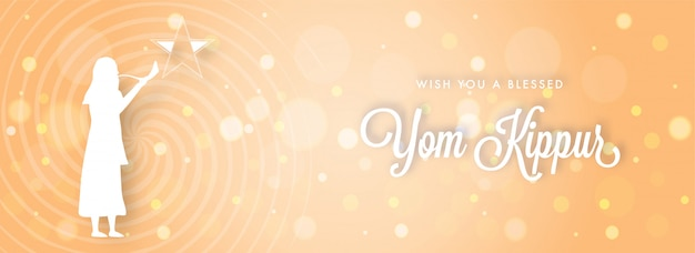 Yom kippur banner of posterontwerp