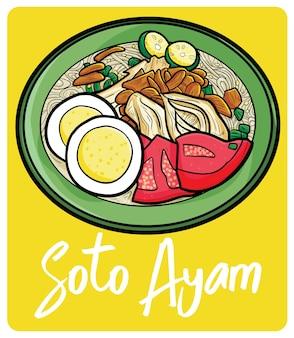 Yummy soto ayam, een traditioneel gerecht uit indonesië in cartoonstijl