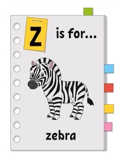 Z is voor zebra. abc-spel voor kinderen. woord en brief. woorden leren voor engels studeren.